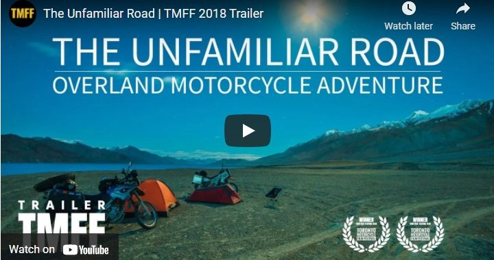 TMFF Unfamiliar Road